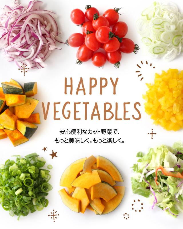 HappyVegetables